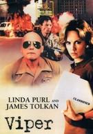 Операция Гадюка (1988)