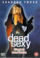 В постели с убийцей (2001)