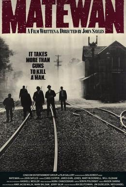 Постер фильма Свидетель (1987)