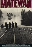 Свидетель (1987)