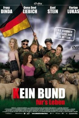 Постер фильма Теперь ты в армии (2007)