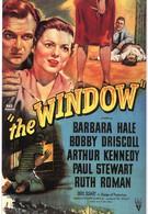 Окно (1949)