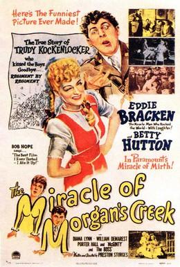 Постер фильма Чудо в Морганс-Крик (1944)