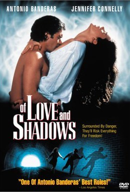 Постер фильма Любовь и мрак (1994)