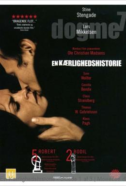 Постер фильма История любви (2001)