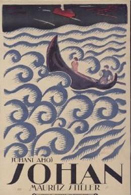 Постер фильма Юхан (1921)