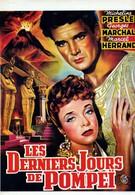 Конец Помпеи (1950)