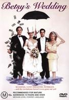 Свадьба Бэтси (1990)