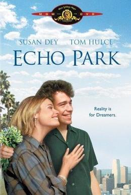 Постер фильма Эхо Парк (1985)