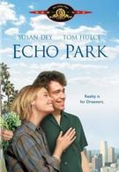 Эхо Парк (1985)