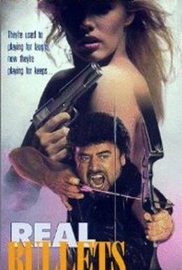 Постер фильма Настоящие пули (1988)
