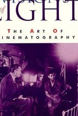 Постер фильма В луче света (1992)