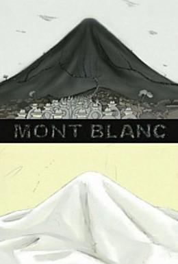 Постер фильма Монблан (2001)