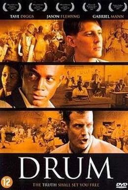 Постер фильма Барабан (2004)
