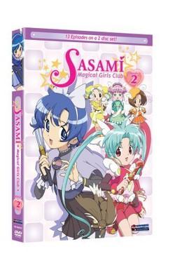Постер фильма Сасами: Клуб девочек-волшебниц 2 (2006)