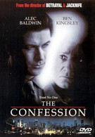 Исповедь (1999)