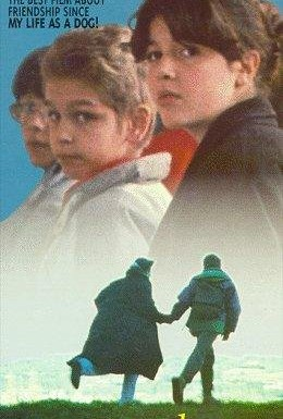 Постер фильма Лечение миокарда (1990)