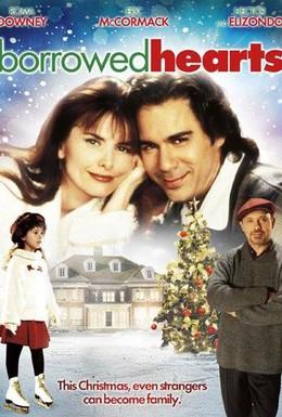 Постер фильма Семья напрокат (1997)