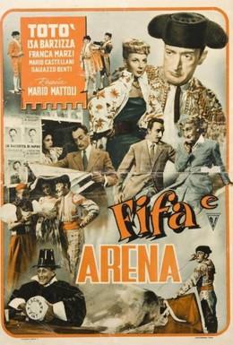 Постер фильма Страх и арена (1948)