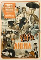 Страх и арена (1948)
