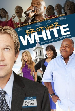 Постер фильма Брат Уайт (2012)