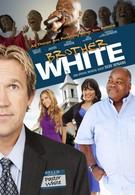 Белый брат (2012)