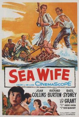Постер фильма Преданная морю (1957)