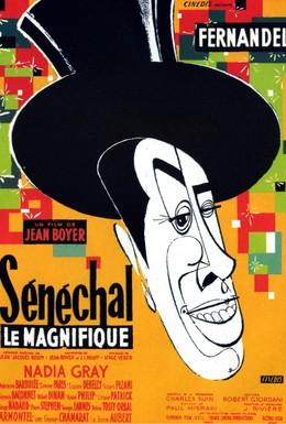 Постер фильма Великолепный Сенешаль (1957)