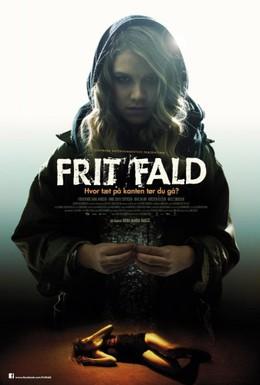 Постер фильма Свободное падение (2011)