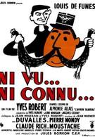 Не пойман – не вор (1958)