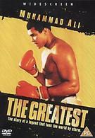 Величайший (1977)