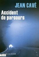 Несчастный случай (2011)