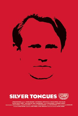 Постер фильма Краснобаи (2011)