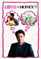 Любовь или деньги (1990)