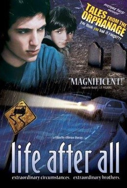Постер фильма И все-таки жить! (2003)