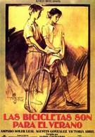 Велосипеды только для лета (1984)