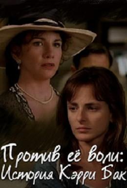 Постер фильма Против ее воли: История Кэрри Бак (1994)