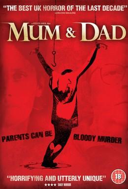 Постер фильма Безумная семейка (2008)