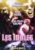 Идолы (1968)