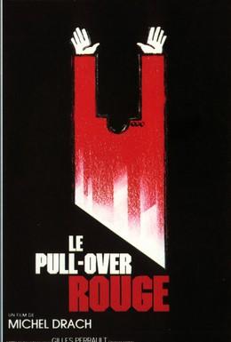 Постер фильма Красный пуловер (1979)