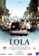 Лола (2009)