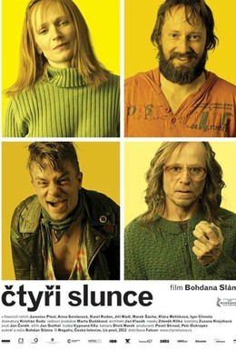 Постер фильма Четыре солнца (2012)