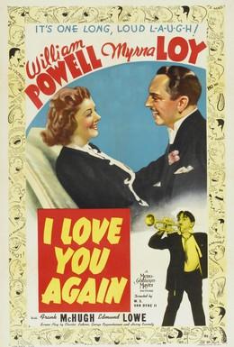 Постер фильма Я люблю тебя снова (1940)