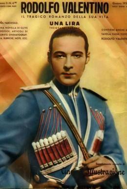 Постер фильма Орел (1925)