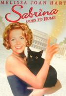 Сабрина едет в Рим (1998)