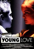 Юная любовь (2001)