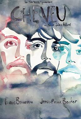 Постер фильма Волос (2010)