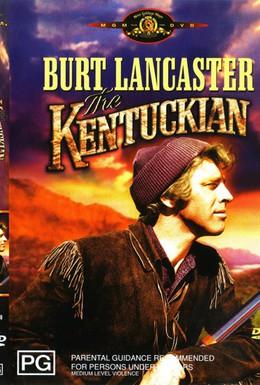 Постер фильма Человек из Кентукки (1955)