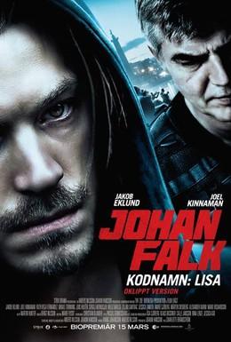 Постер фильма Юхан Фальк 12 (2012)