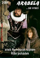 Арабела возвращается, или Румбурак - король страны сказок (1993)